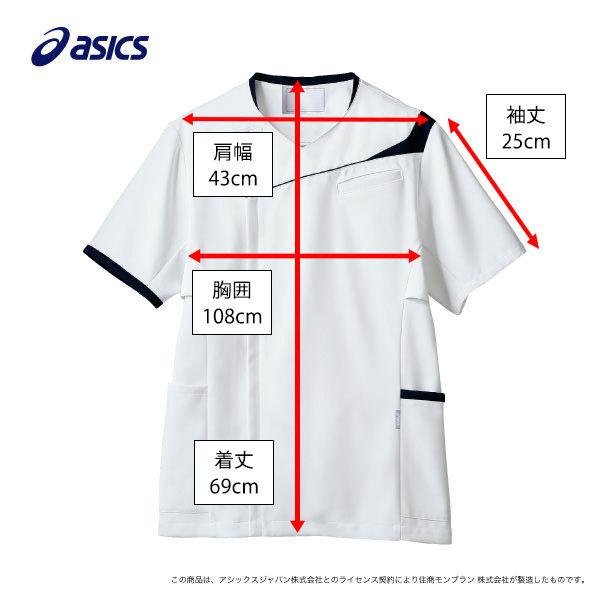 住商モンブラン メンズジャケット 医療白衣 半袖 ホワイト×ネイビー M CHM854-0109 (直送品)