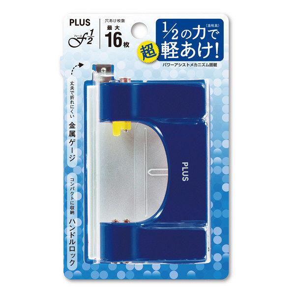 プラス パンチF1/2 BL PU-816AB  1セット(1個) (直送品)