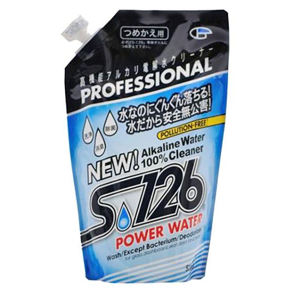 プラスリード パワーウォーター 詰替用 箱セット S-126 500ml 1箱(20本入)(直送品)