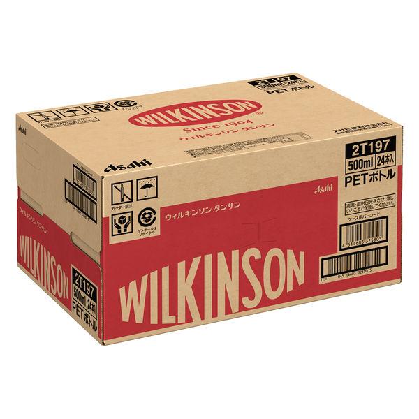 ウィルキンソンタンサン 500ml×24