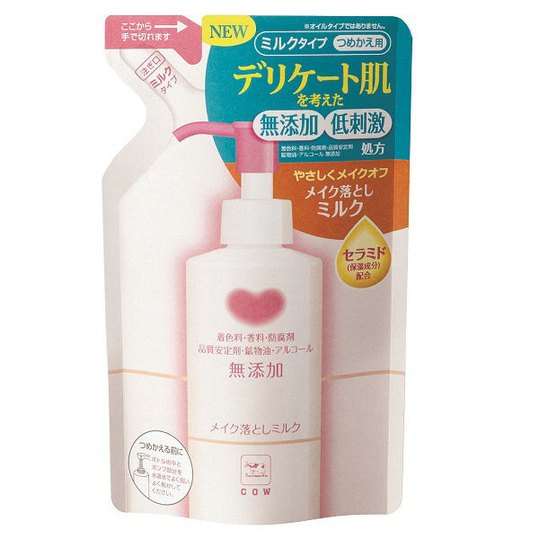 牛乳 石鹸 コロナ 消毒はせっけんでOK、漂白剤よりいい理由とは、新型コロナ対策