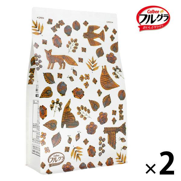フルグラデザインBAG 900g  2袋