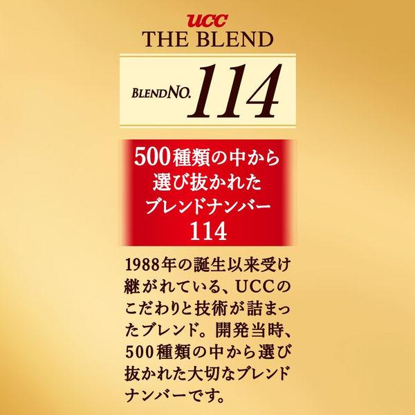 UCCザ・ブレンド114 90g