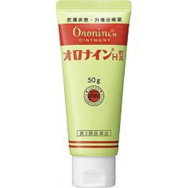 軟膏 オロナイン 【公式】オロナインH軟膏|大塚製薬