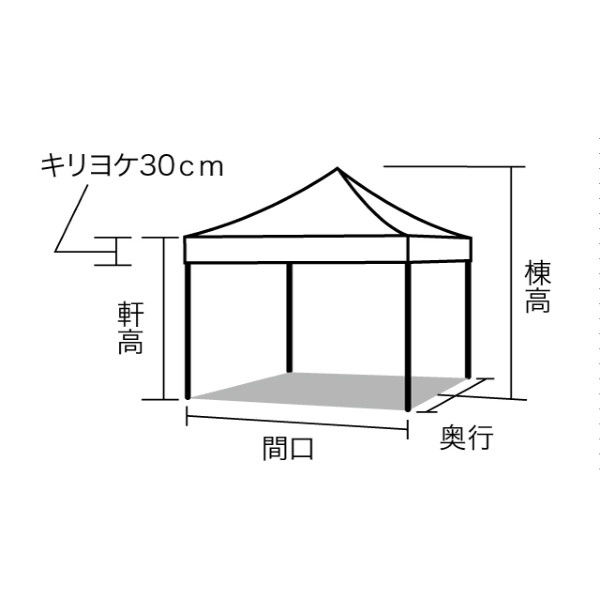 ogawa(オガワ) ワンタッチイベントテント3045 アルミ グリーン 屋根幕+アルミフレーム+付属品セット 6174-40(直送品)