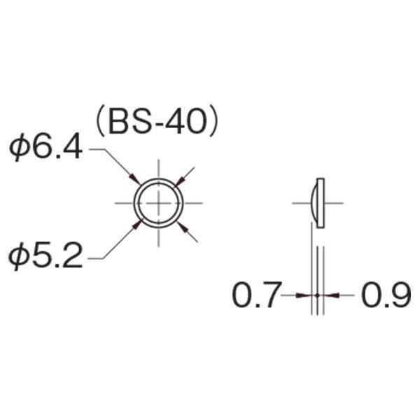 水上 クリアーバンパー φ6.4mm BS-40 シート 1枚(578個)(直送品)