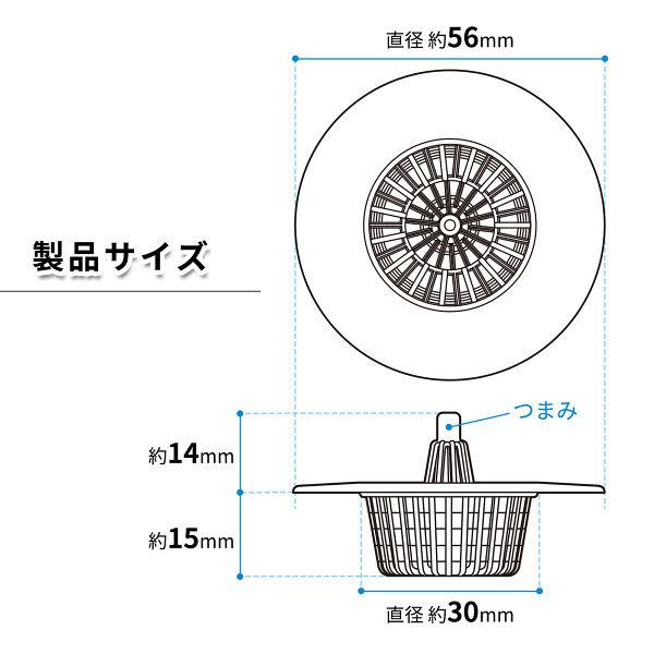 詰まりにくい洗面台用ゴミストッパー