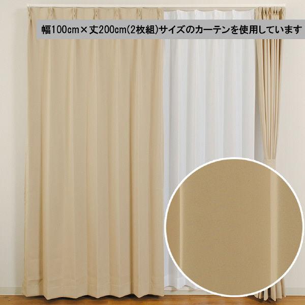 ユニベール 遮光ドレープカーテン ベルーイ ベージュ 幅150×丈178cm 1枚 (直送品)