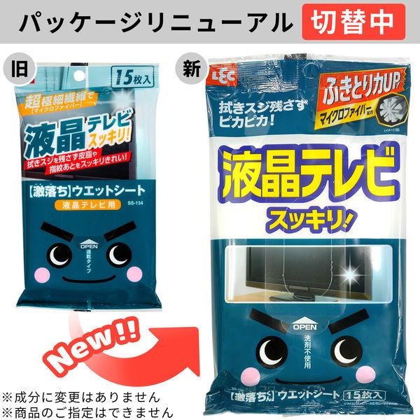 激落ちシート液晶テレビ用 1パック