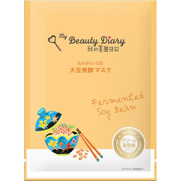 我的美麗日記 大豆発酵マスク 4枚