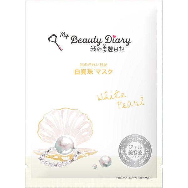 我的美麗日記 白真珠マスク 4枚