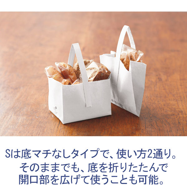 Package Containers  ワンハンドルペーパーバッグ ホワイト S   1箱(250枚入)