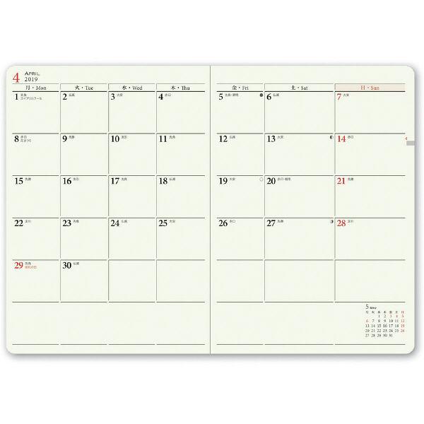 手帳 12月始まり 月間 花柄