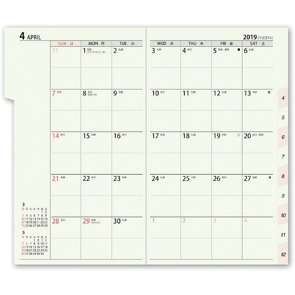 手帳(スリム-i)メモ 12月始め 月間