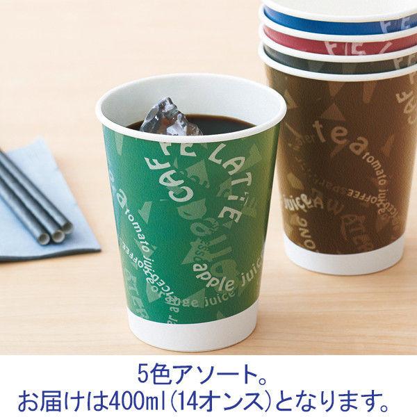 断熱カップ タヴォロッツァ 400ml(14オンス)1袋(40個入) 紙コップ 日本デキシー