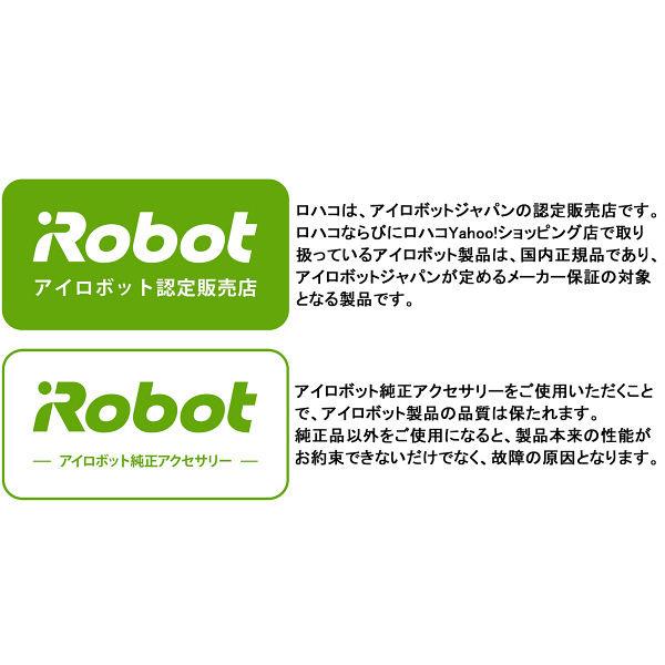 アイロボット ルンバ643