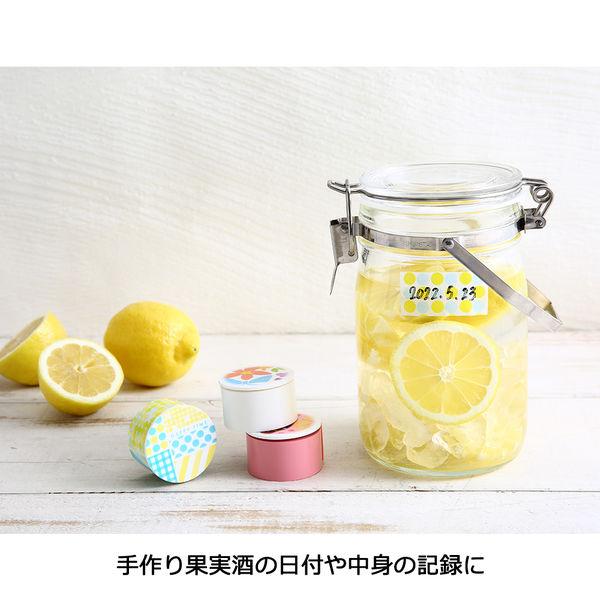 ワザアリテープ 詰め替え グリーン