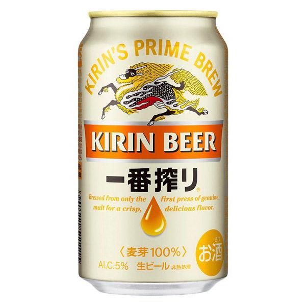 【北海道シチュー付】キリン一番搾り350