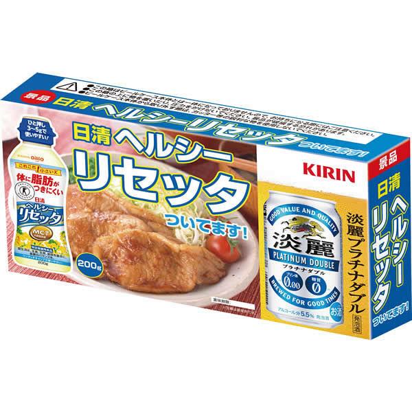 【景品付】淡麗プラチナダブル 350ml