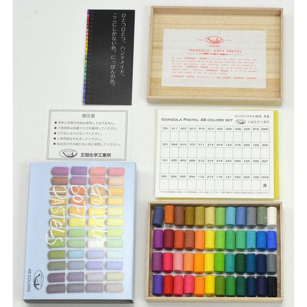 王冠化学工業所 ゴンドラパステル48色セット 214921(直送品)