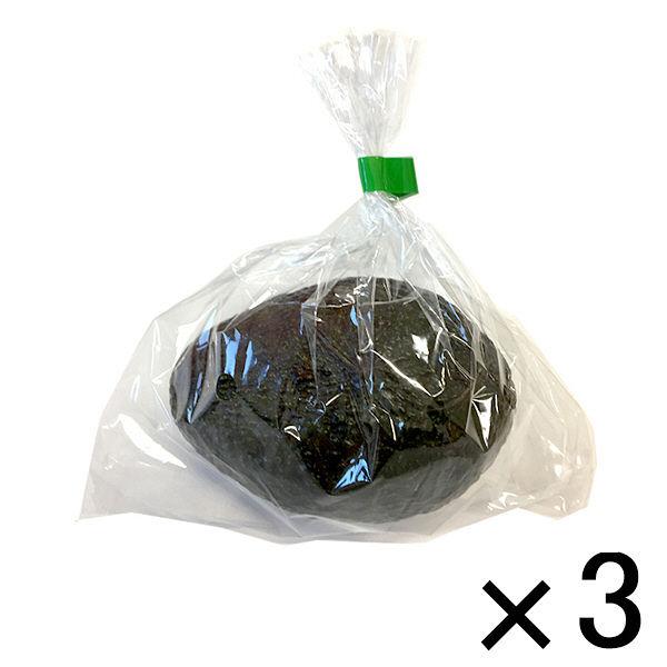アボカド 1個(約120g)×3