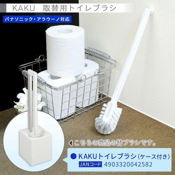 KAKUトイレブラシ ホワイト