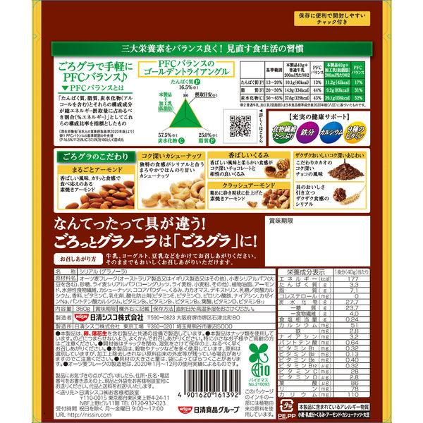 ごろグラ チョコナッツ 400g 1袋