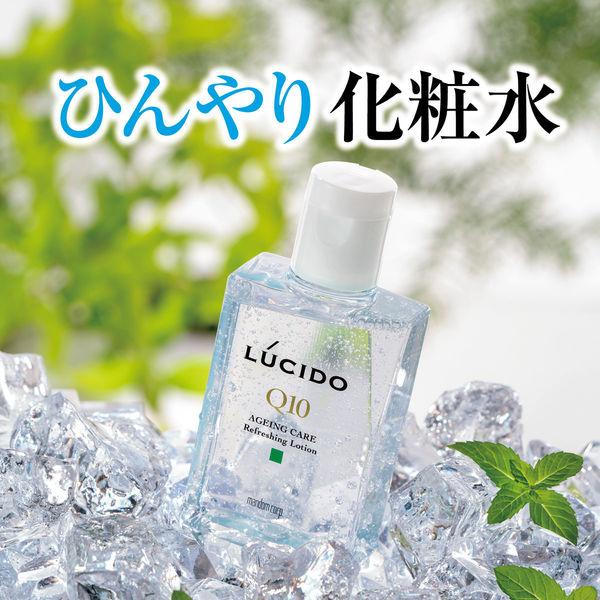 ルシード ひんやり化粧水トータルケア