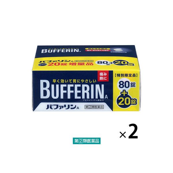 <増量品>バファリンA80錠+20錠2箱