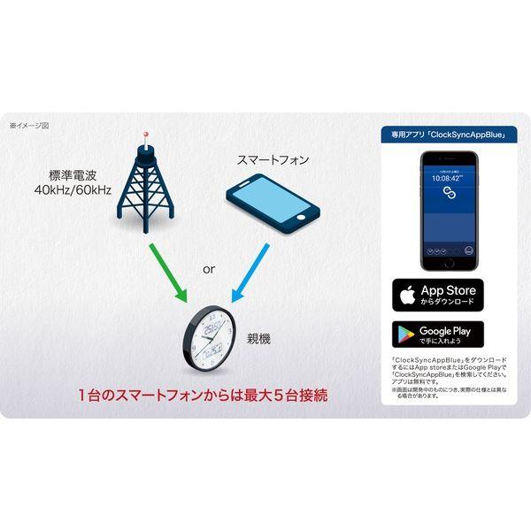 45ee28b77e ... SEIKO(セイコークロック) ハイブリッド 電波掛時計 専用アプリ スマホ時刻と同期 温度湿度 ...