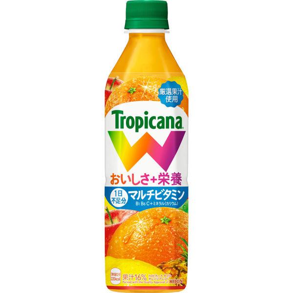 トロピカーナWオレンジブレンド 6本