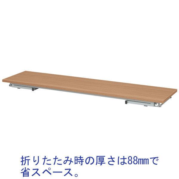 アイリスチトセ 折りたたみテーブル 座卓 チーク 幅1800×奥行450×高さ330mm 1台