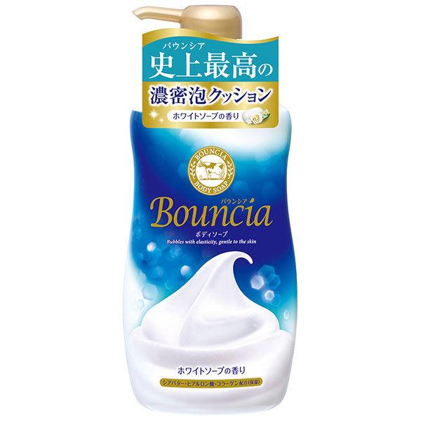 バウンシア ホワイトソープ ポンプ