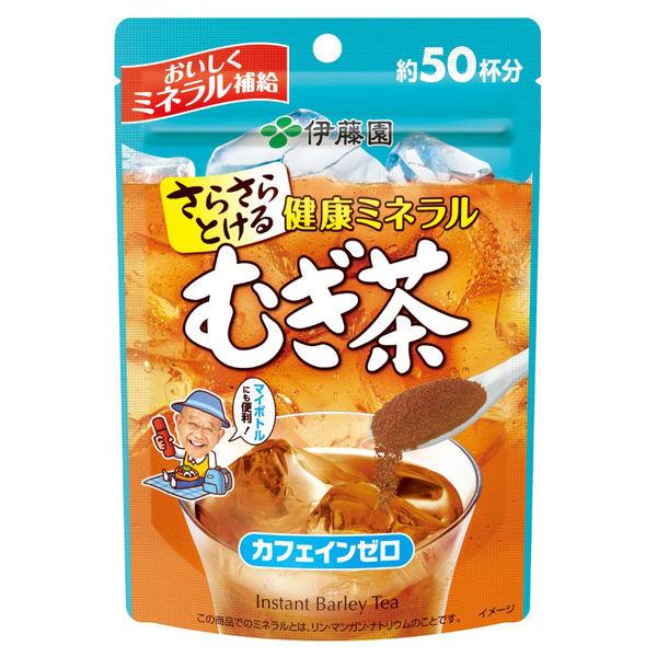 さらさら健康ミネラルむぎ茶  40g×3