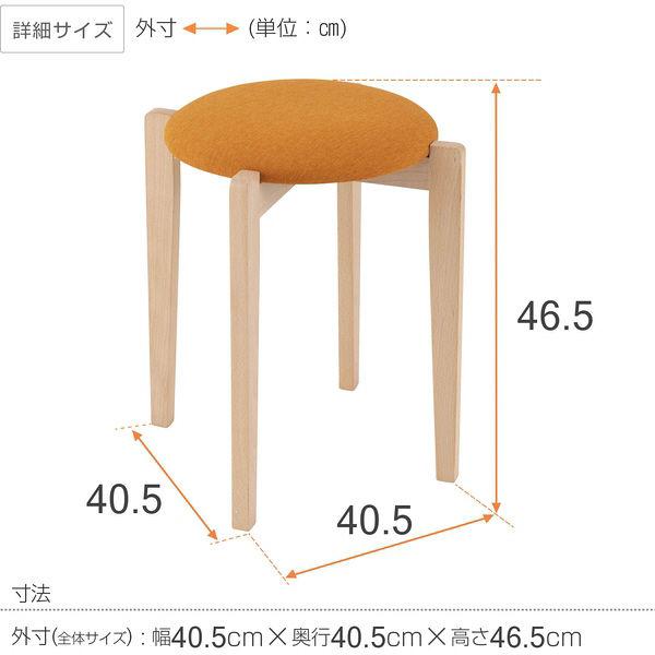 ドウシシャ ラウンドスツール オレンジ GRS-OR 1脚(直送品)