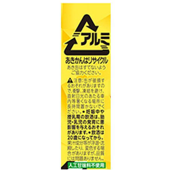 キレートレモン サワーストロング 6缶