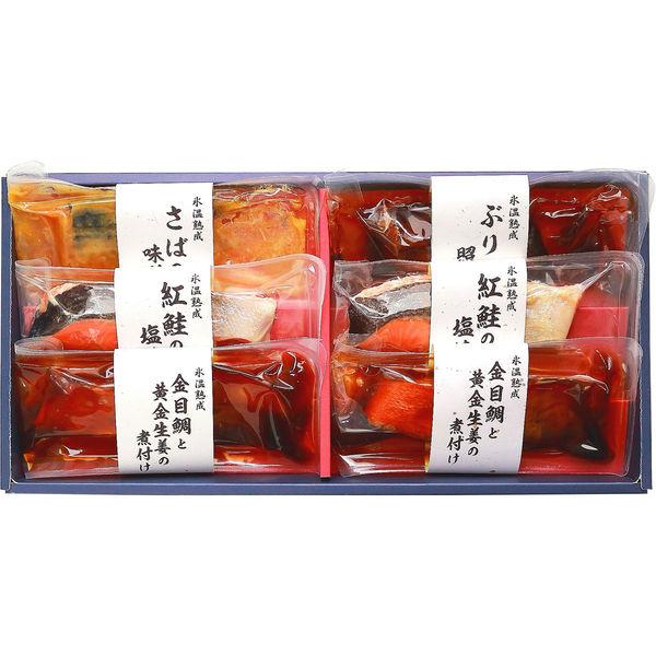 氷温熟成 煮魚焼き魚ギフトセット6切