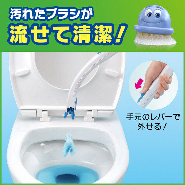 流せるトイレブラシ シトラス 1パック