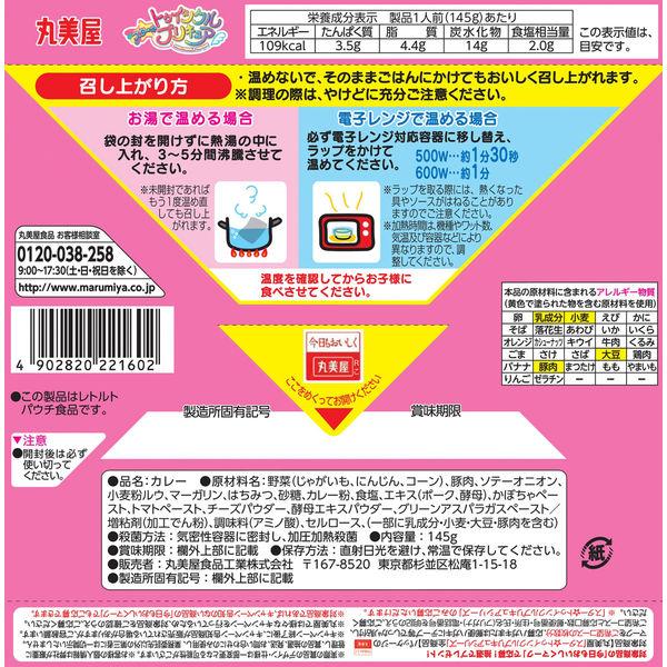 プリキュアカレー ポーク&野菜甘口 3個