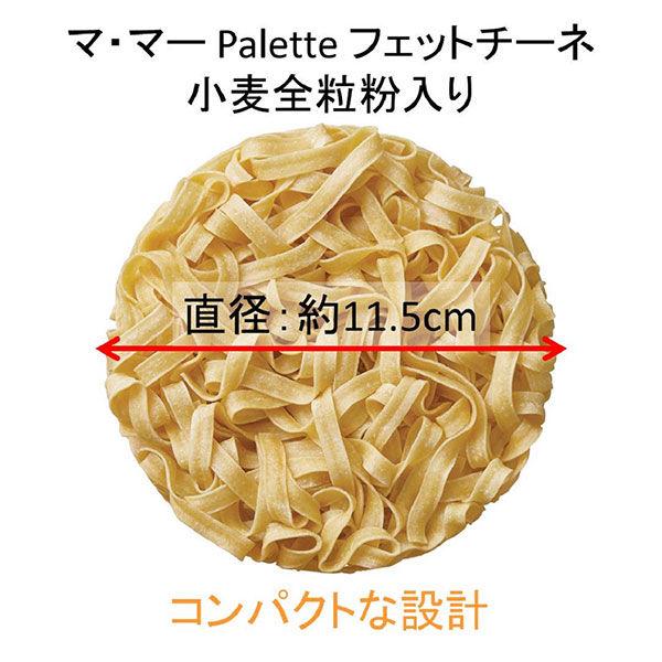 パレット フェットチーネ全粒粉 8個