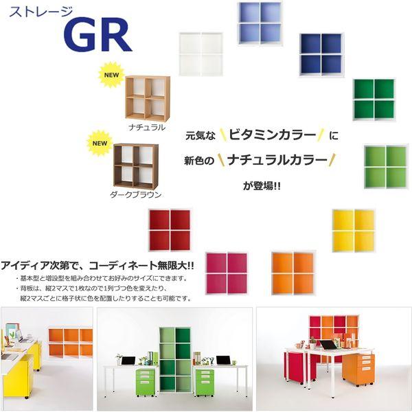 Garage カラーマルシェ ストレージGR カラーボックス 2列2段 幅840×奥行390×高さ851mm キャンディブルー 1台(直送品)