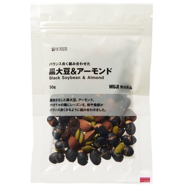 バランス良く組合わせた黒大豆&アーモンド
