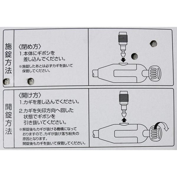 サギサカ ミニディンプルワイヤーロック2C 60cm オレンジ 43620 (直送品)