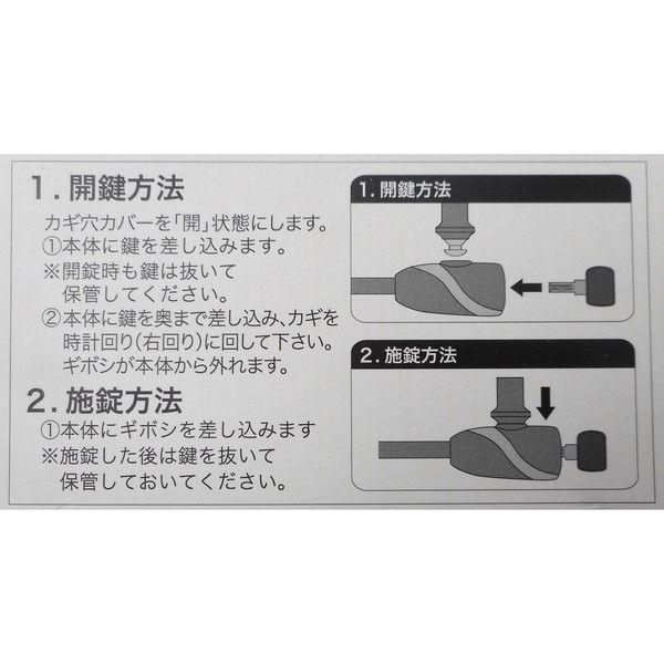 サギサカ ウェーブワイヤーロック 60cm ブラウン 44089 (直送品)
