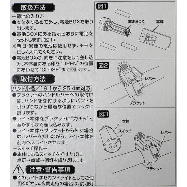 サギサカ 1LEDライトサイド露光 シルバー 44272 (直送品)