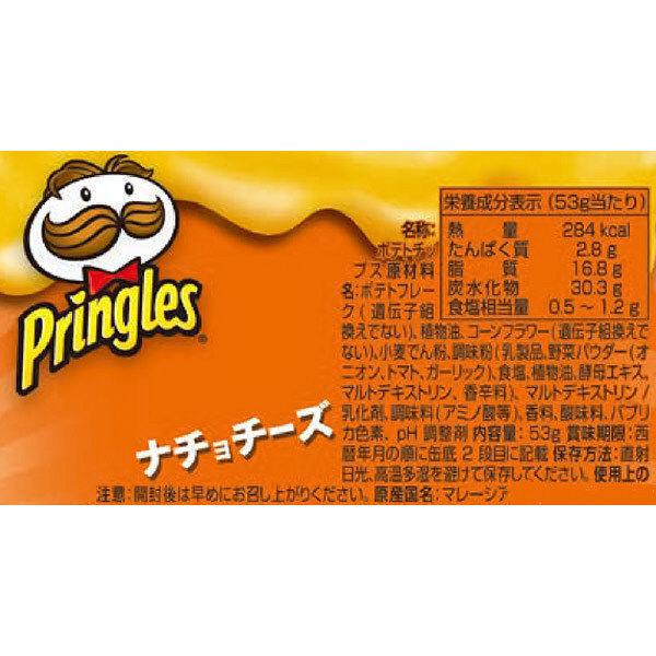 プリングルズ ナチョチーズ 53g12個