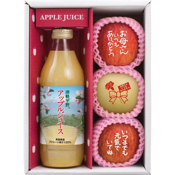 赤白りんごと津軽平野アップルジュース