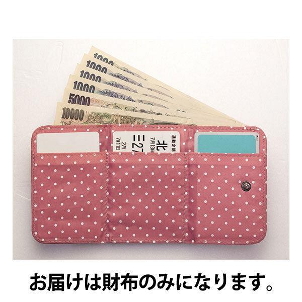 がま口財布 ピンク