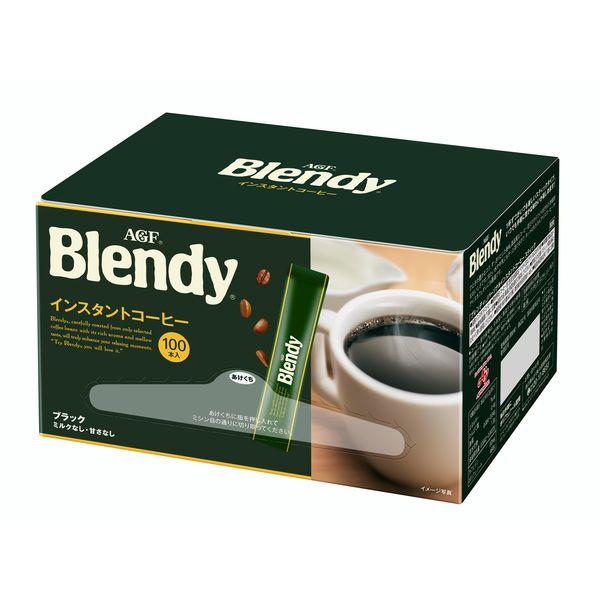 ブレンディ スティック (200本)