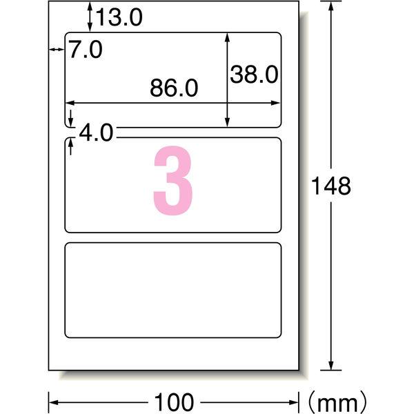 スリーエム ジャパン キレイにみせる収納ラベル 水に強い マット紙 3面 27703(取寄品)